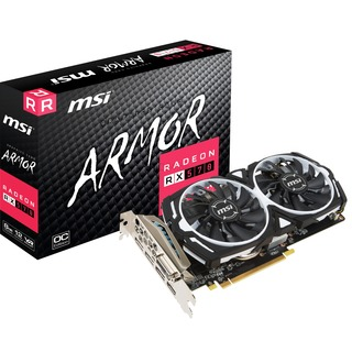 MSI 8GB D5 RX 570 ARMOR 8G OC weiß, HDMI, 3x