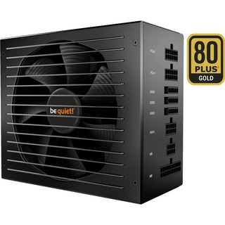be quiet! STRAIGHT POWER11 CM 650W ATX24 schwarz,