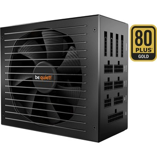 be quiet! STRAIGHT POWER11 CM 750W ATX24 schwarz,
