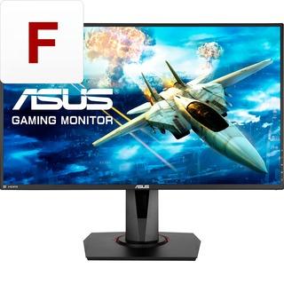 Asus 27 L VG278QR schwarz, AMD Free-Sync, FullHD, HDMI